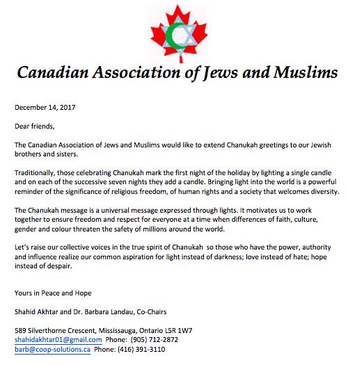 Chanukah sameach from cajm canadian association of jews and muslims canadian association of jews and muslims m4hsunfo